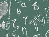 Math Skills Upgrade