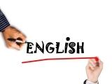 English Language Acquisition