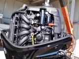 Outboard Motor Repair I