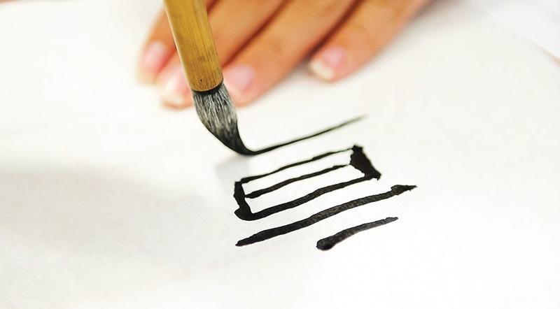Original source: http://www.feitian-california.org/data/uploads/2013/01/Calligraphy.jpg