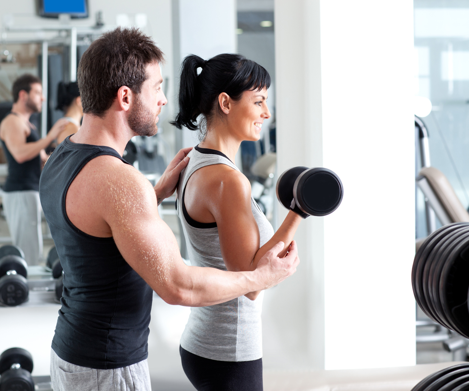 Certified Group Fitness and Personal Trainer