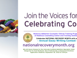 NACCTP: National Recovery Month (NRM) Essay Contest
