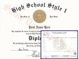 Credit Diploma Transcript Request